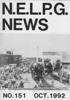 NELPG News 151, October 1992