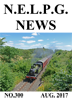 NELPG News 300, August 2017