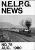 NELPG News 78, August 1980